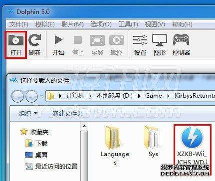星之卡比重返奇迹网页私服梦幻岛PC中文版下载